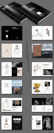建筑工程画册  PSD