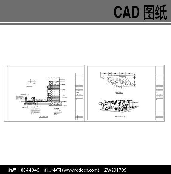假山叠水颜色CAD素材下载_做法设计图片广联达cad图导水景图片