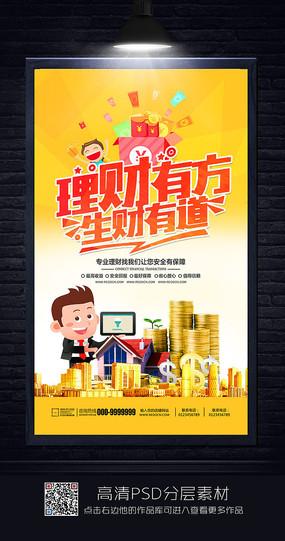 香港九龙彩囹n�_生财有道黑白囹nf[-www.qqyouyan.com