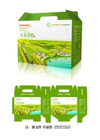 绿色杂粮包装箱
