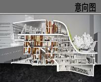 曲型建筑剖面