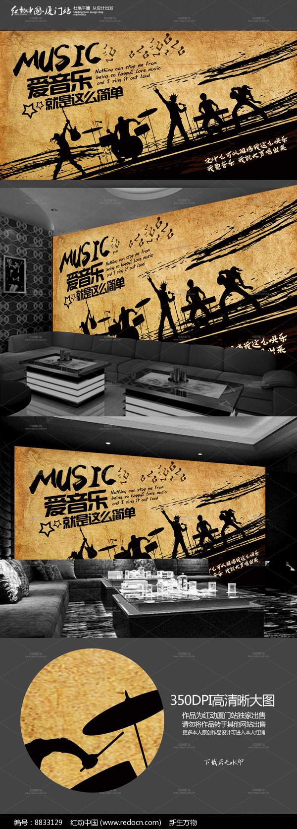 水墨KTV音乐背景墙墙画展板图片