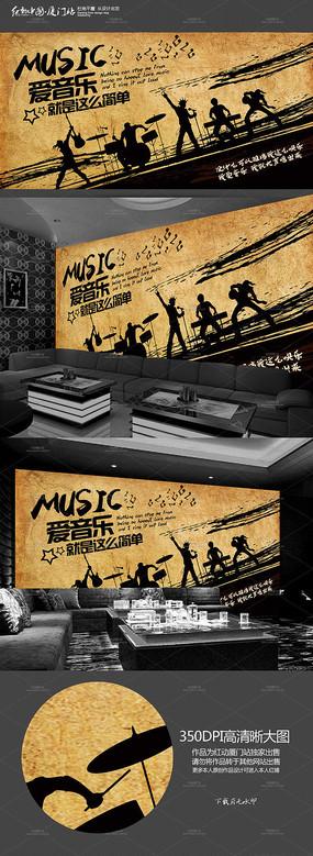 水墨KTV音乐背景墙墙画展板