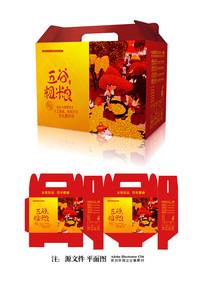 五谷礼品包装箱包装设计