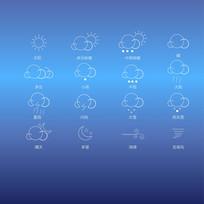 线性白色简约天气图标 AI