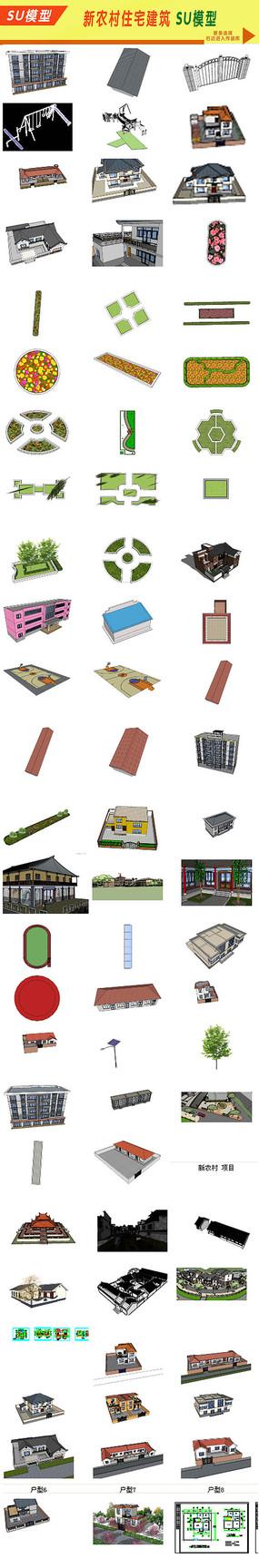 新农村建筑模型设计