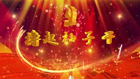 喜迎国庆节红色党政AE模版