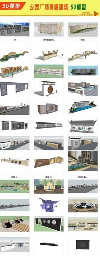 园林景墙建筑模型