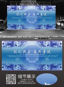 中国风青花瓷展板