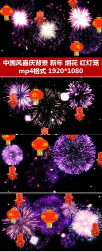 中国风喜庆背景灯笼春节视频