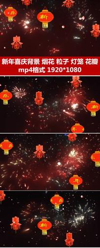 中国风喜庆背景烟花红灯笼视频