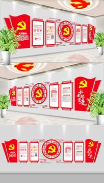 中式古典党建文化墙展板