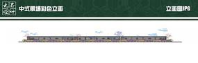 中式景墙立面方案