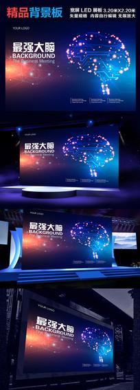 最强大脑科技展板