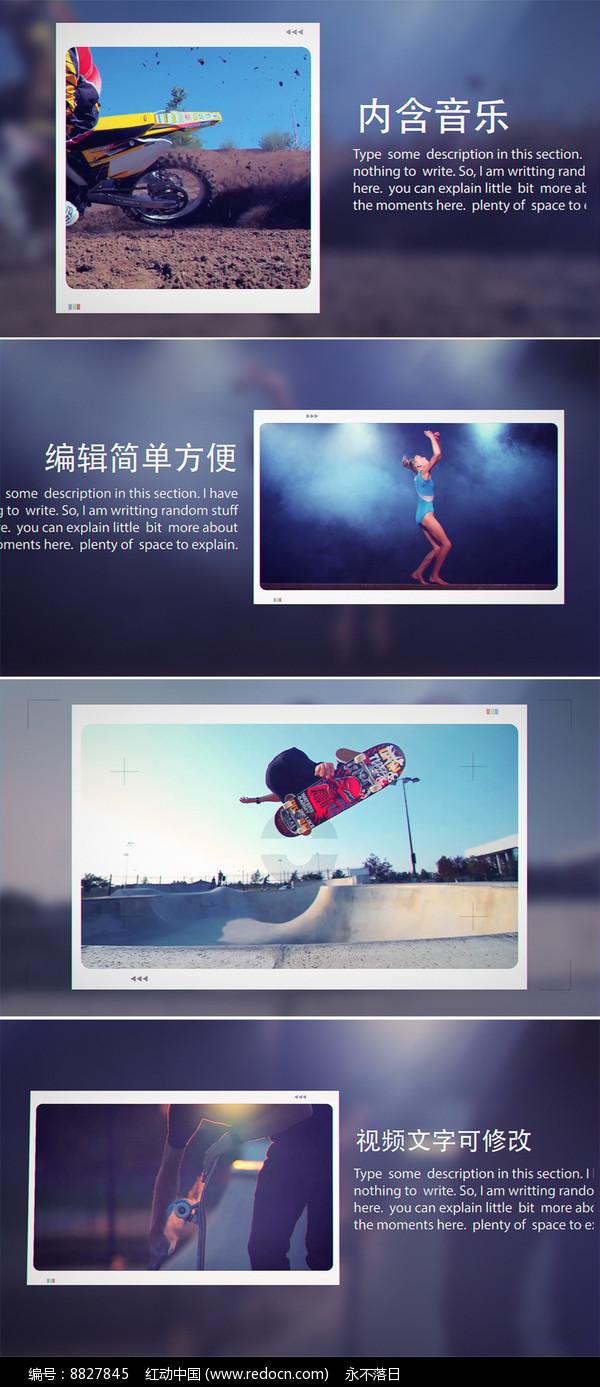 ae时尚图文视频相册模板图片
