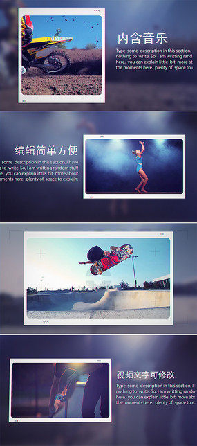 ae时尚图文视频相册模板