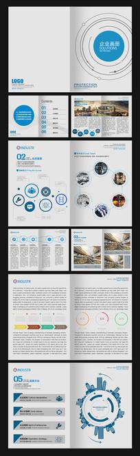 白色简约工程企业画册