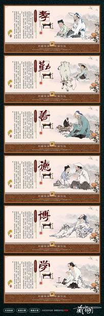 传统国学校园文化宣传栏展板