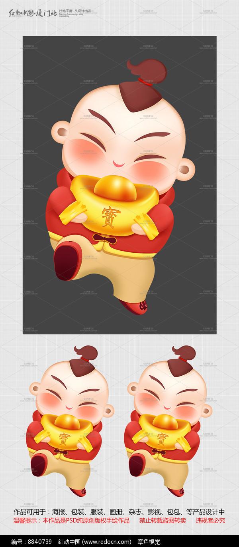 春节素材抱元宝的娃娃卡通形象图片