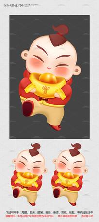 春节素材抱元宝的娃娃卡通形象