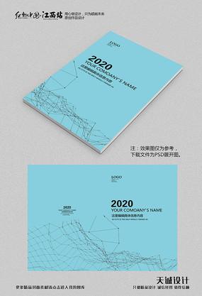 2020年封面设计 PSD