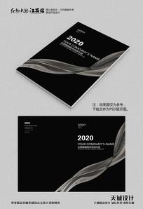 大气黑色企业画册封面设计