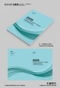 大气蓝色科技画册封面模板
