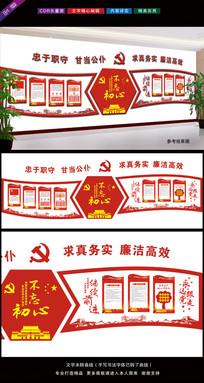高档大气党建室党建文化墙设计 CDR