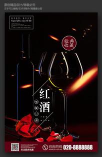 高贵红酒图片