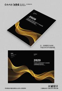 黑色大气曲线画册封面模板
