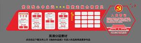 红色通用立体党建文化墙形象墙