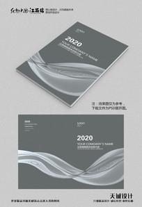 灰色画册封面设计模板