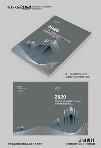 灰色简约企业画册封面设计