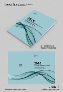 简约大气淡蓝色画册封面设计