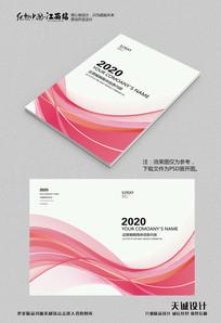 简约粉色高端画册封面设计