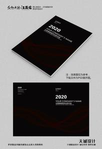 简约黑色公司画册封面设计模板