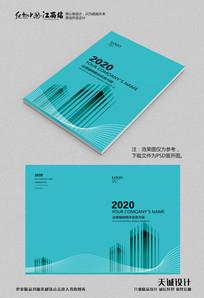 蓝色建筑画册封面模板设计