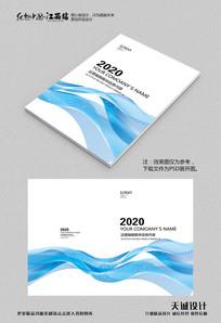 蓝色科技曲线画册封面模板