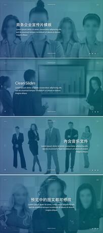 商务企业宣传介绍片头模板  aep