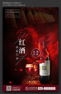 时尚红酒海报素材模板