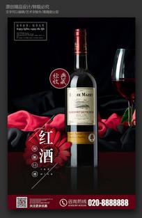 时尚红色花朵红酒海报素材