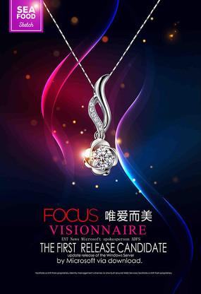 深色珠宝首饰系列海报设计 PSD