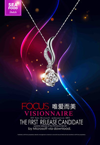 深色珠宝首饰系列海报设计