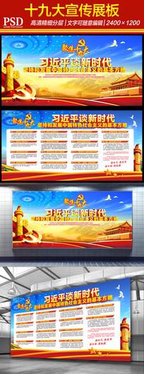 zhongguoyijisheqingpian_社会主义基本方略宣传