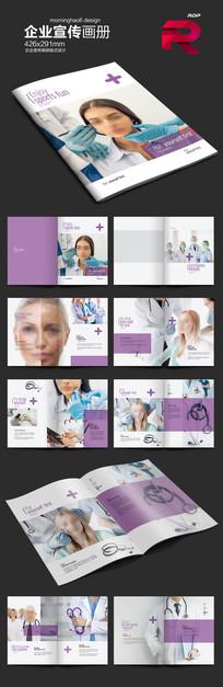 紫色企业画册设计