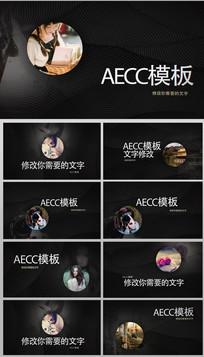 AECC圆形写真展示视频模板