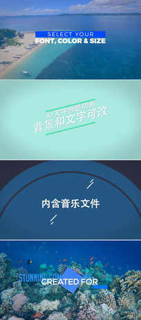 标题字幕文字条视频转场模板 aep