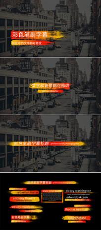 彩色笔刷标题字幕文字动画模板 aep