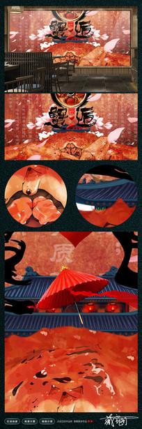 创意海鲜店大闸蟹背景墙设计