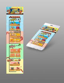 创意卡通吃货美食手机详情页